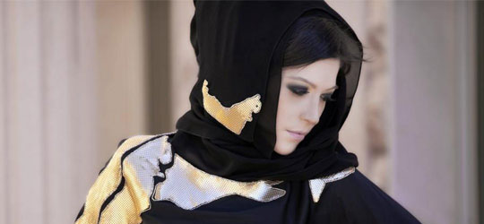 Latest Impressive Designs of Abaya/Hijab 2010