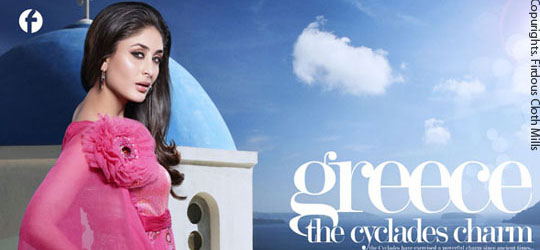 Summer Collection 2010 Firdous Cloth Mills Kareena Kapoor