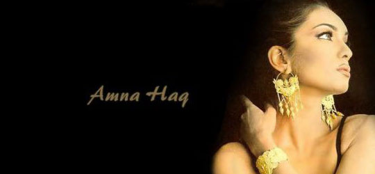 Incredible Amna Haq Pictures