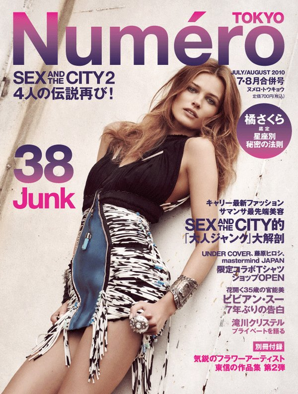 "Edita Vilkeviciute in ""Heat it Up"" Numero Tokyo July/August 2010 Cover"