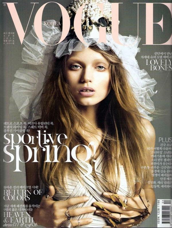 Mesmerizing Fashion Magazine Covers April 2010 - YusraBlog.com