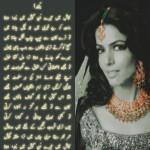 Bunda Jhumka Poet