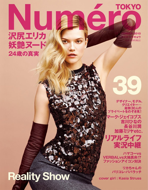 Kasia Struss Glowing Numéro Tokyo September 2010 Cover by David Vasiljevic