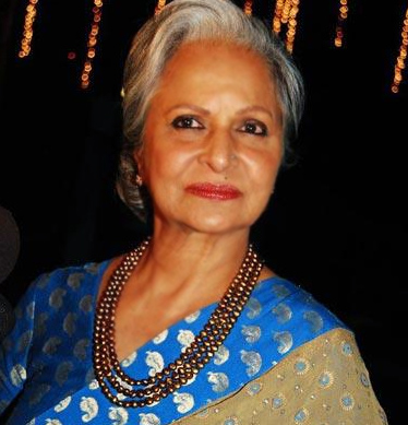 1st name all on people named waheeda songs books gift