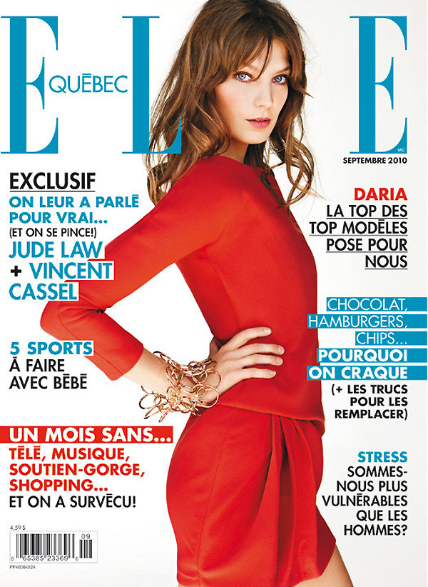 Daria Werbowy Glowing Elle Quebec September 2010 Cover