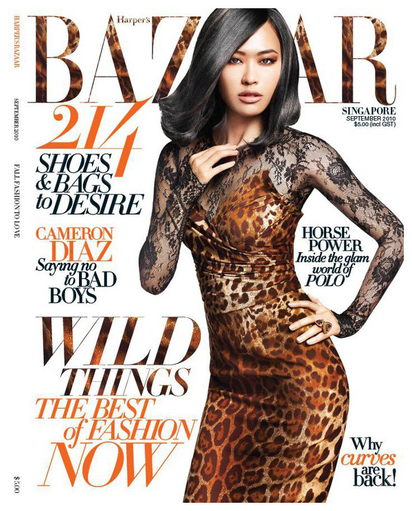 Harper's Bazaar Singapore September 2010 Cover – Jing by Simon Upton