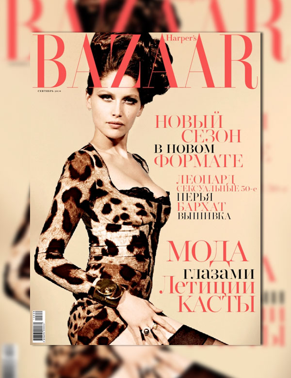 Laetitia Casta in Harper's Bazaar Russia September 2010 Cover