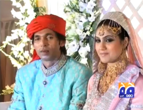 Mohammad Asif and Sana Hilal Get Married – Wedding Pictures and Video