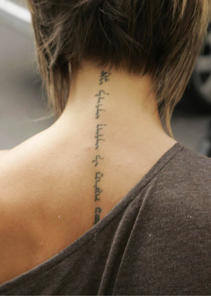 Outstanding Hebrew Tattoos Designs For Girls