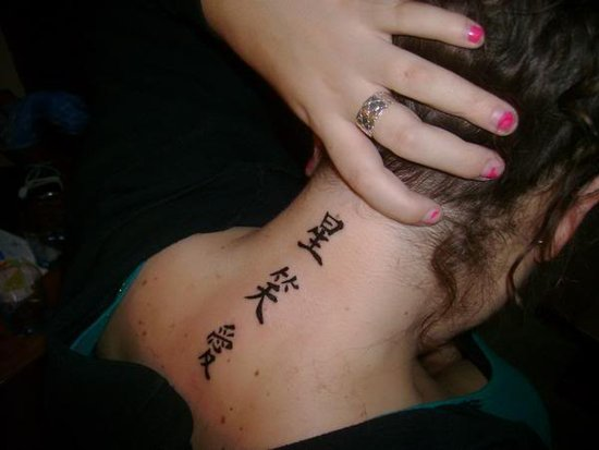 kanji-tattoos-for-girls