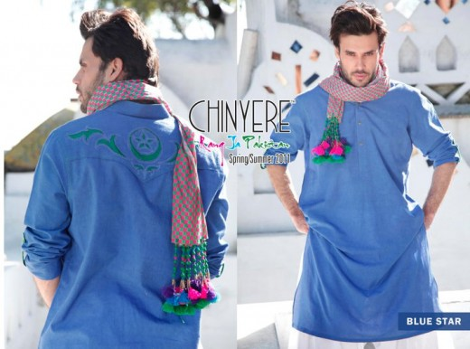 2011 Chinyere Lawn Collection for Summer - Chinyere Lawn Summer Collection 2011-12