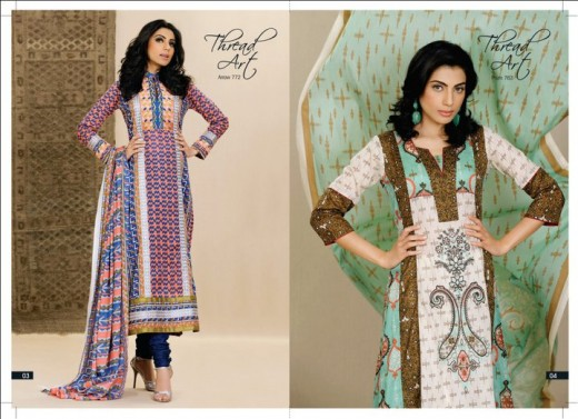 Al Karam Summer Lawn Collection For 2011-12