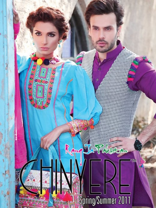Chinyere Lawn Latest Print for Summer - Chinyere Lawn Summer Collection 2011-12