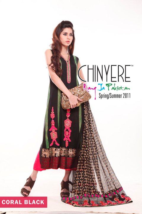 Chinyere Lawn Summer Collection 2011 - Chinyere Lawn Summer Collection 2011-12