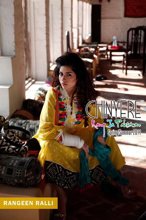 Chinyere Lawn Summer Dress for 2011 12 - Chinyere Lawn Summer Collection 2011-12