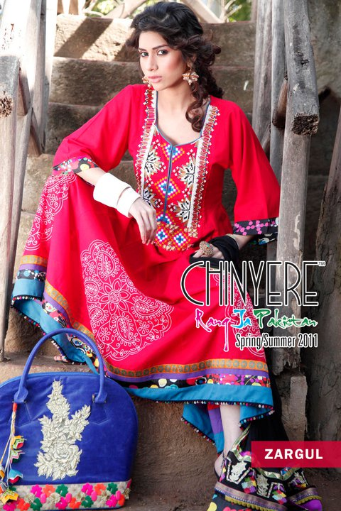 Colorful Chinyere Lawn Collection for 2011 - Chinyere Lawn Summer Collection 2011-12