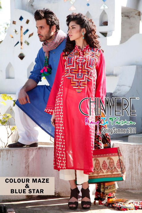 Red Chinyere Lawn New Dress for Spring Season - Chinyere Lawn Summer Collection 2011-12
